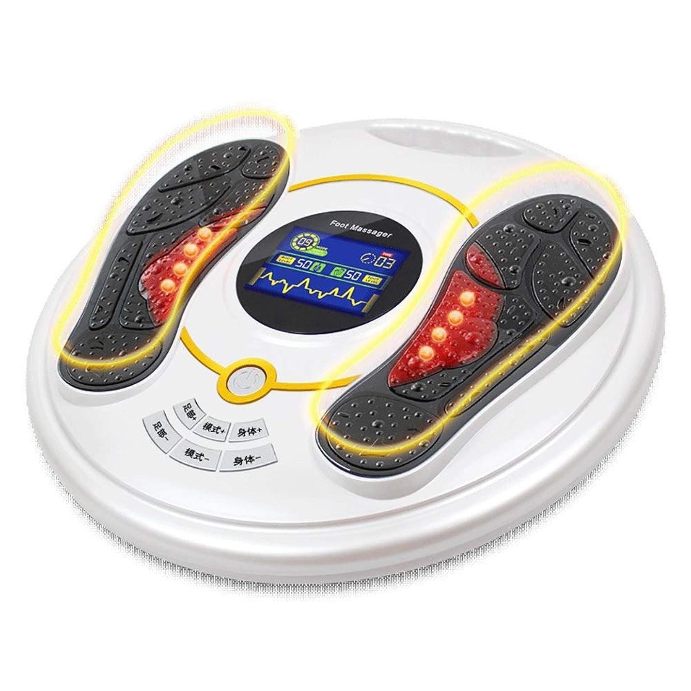 シャッターステッチアクティブ血液循環を促進電動フットマッサージャー50のマッサージモードフットマッサージエクスペリエンス用の99スピードマッサージ力調整、ホワイト