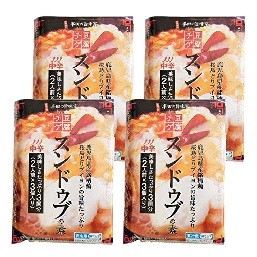 半田の旨味家 桜島どりブイヨンの旨味たっぷり スンドゥブの素 (3回分 2人前×3個入り)× お得用4パック(12食セット)鹿児島県産桜島鶏とたまり醤油で作った豆腐チゲ・美味しさ優先の冷蔵品