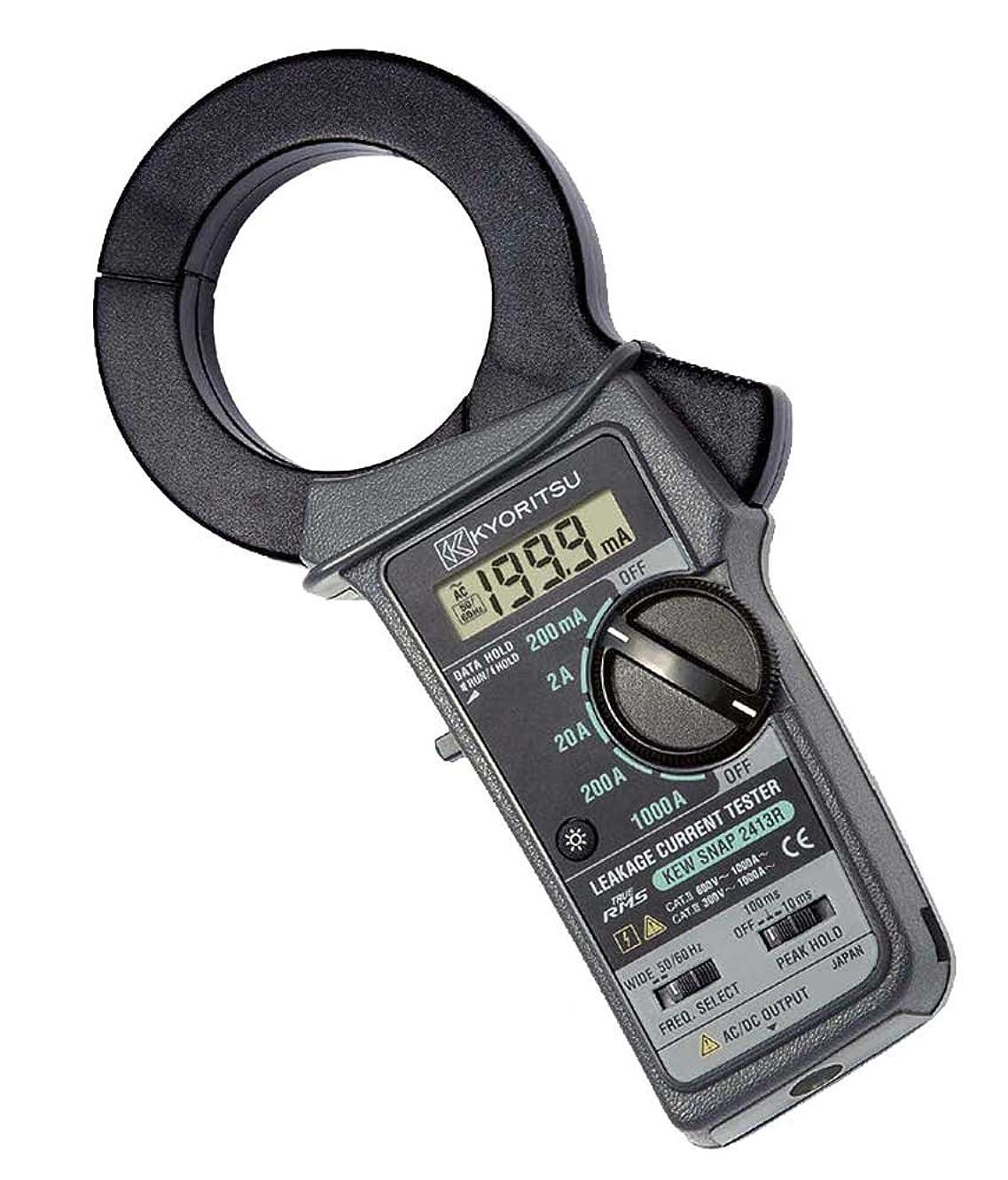 スピーチフォーラム寸前共立電気計器 (KYORITSU) 2413R キュースナップ?漏れ電流?負荷電流測定用クランプメータ