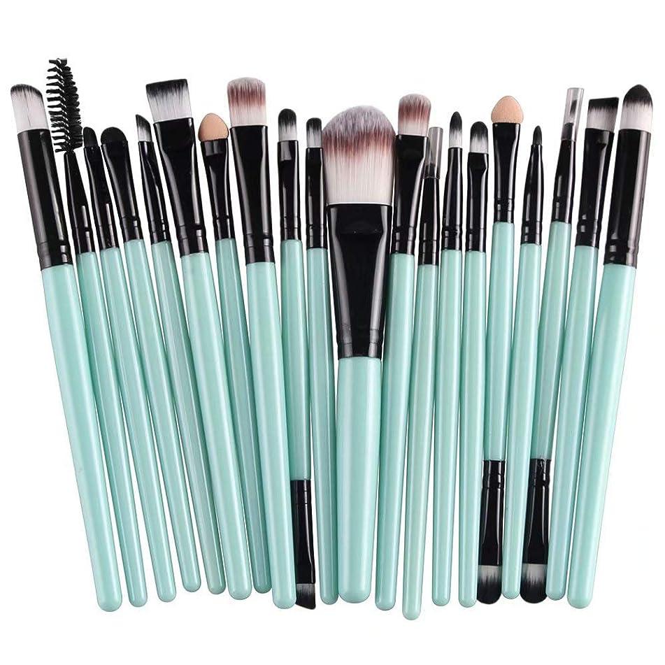 Flowerbeads Makeup Brushes Makeup Brush Set for Foundation Concealer Eyeshadow Blending Blush Lip Face Powder Cream Cosmetic Brushes Kit