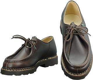 [パラブーツ] ミカエル MICHAEL チロリアンシューズ メンズ靴 オイルドレザー マロンブラウン カフェブラウン michael-715612 国内正規取扱店