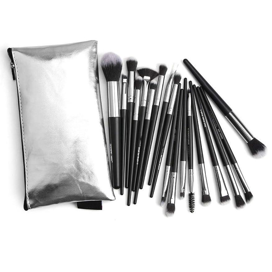 ローストオークランド不十分18本の化粧ブラシセット、ブラシバッグ付き、アイシャドーアイライナーアイラッシュブラシ化粧道具セット(PUブラシバッグ付き),B