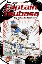 Captain Tsubasa 31