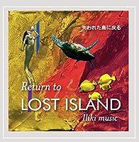 Return to Lost Island