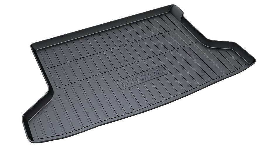 Vesul Rubber Rear Trunk Liner Cargo Tray Rear Trunk Liner Cover Floor Mat Fits on Honda HR-V HRV 2016 2017 2018 2019
