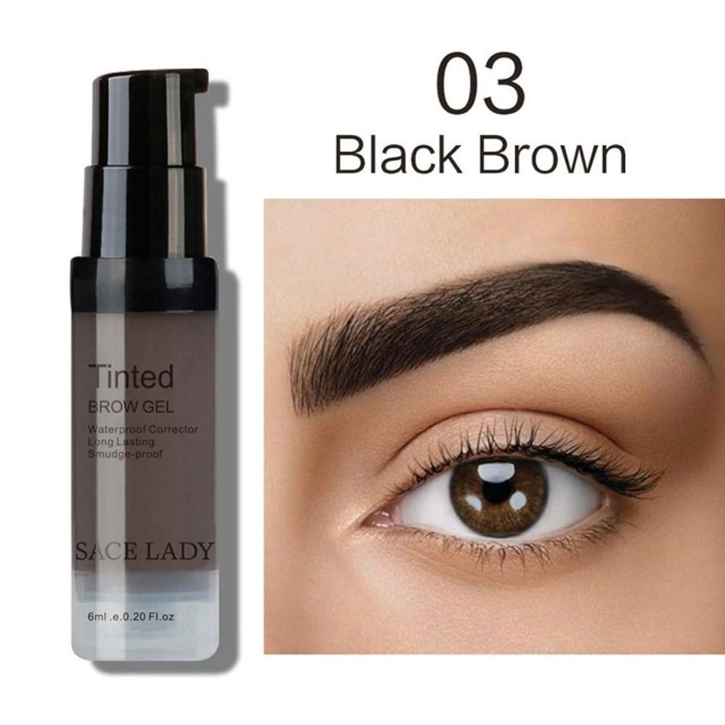 スリル資格情報南プロフェッショナルメイクアップ液体眉毛染め防水性と耐久性、退色しにくい