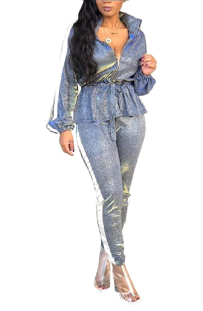 ヨーロッパ十一スカウトVITryst 女性の光沢のあるヴォーグジップアップスリムフィット巾着トラックスーツアウト