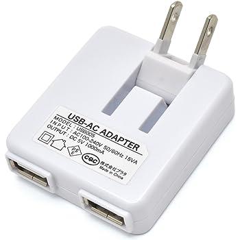PLATA USB 充電器 コンセント ACアダプター 折りたたみ式 コンパクト 2ポート 合計 1000mA スマホ iPhone usb充電器 海外対応 PSE認証