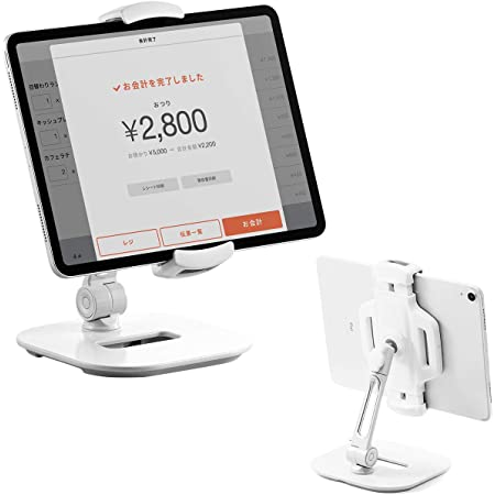 サンワダイレクト iPad タブレット アームスタンド 6~13インチ対応 角度調整 回転 ホワイト 100-LATAB013W
