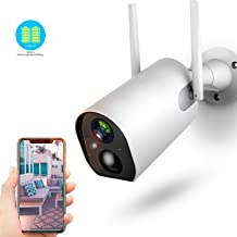 outdoor wireless ip camera