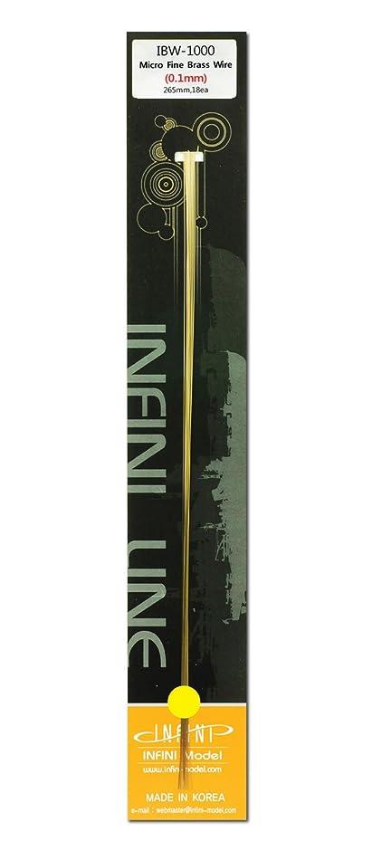 インフィニモデル IBWシリーズ 真ちゅう線 直径0.1mm (長さ265mm 18本入り) ホビー用素材 IBW1000