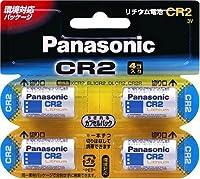 Panasonic カメラ用リチウム電池4個 [CR-2W/4P]