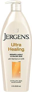 Jergens Ultra Healing Extra Dry Skin Moisturizer, 21 fl oz (Pack of 2)
