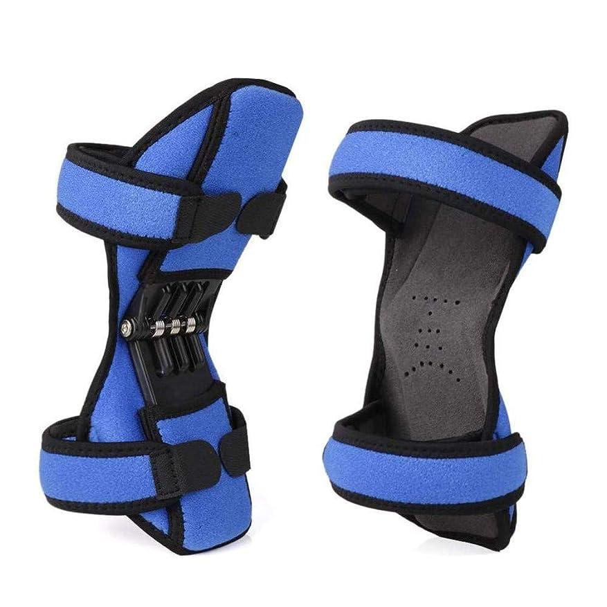 ダブルそっと歩き回る強力なリバウンドスプリング力を備えた 膝パッドブースターパッド(1ペア) blue