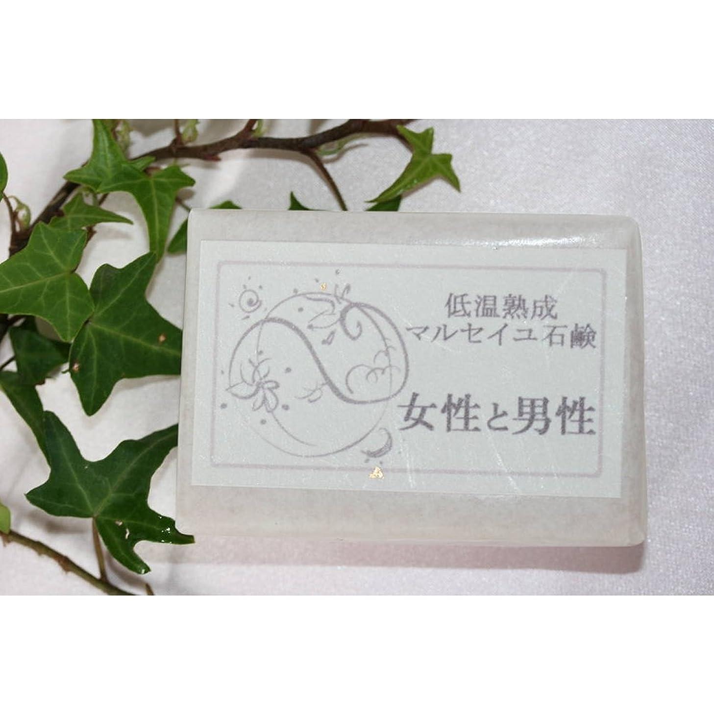 ユーモア理容室研磨剤マウントフジ フラワーエッセンス 低温熟成 マルセイユ石鹸 「女性と男性」 (MTFUJI FLOWER ESSENCES)