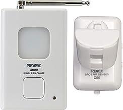 リーベックス(Revex) ワイヤレス チャイム Xシリーズ 送受信機セット 防犯 人感 センサー セット X855