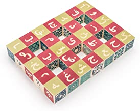 product image for Uncle Goose Persian Blocks - Made in The USA