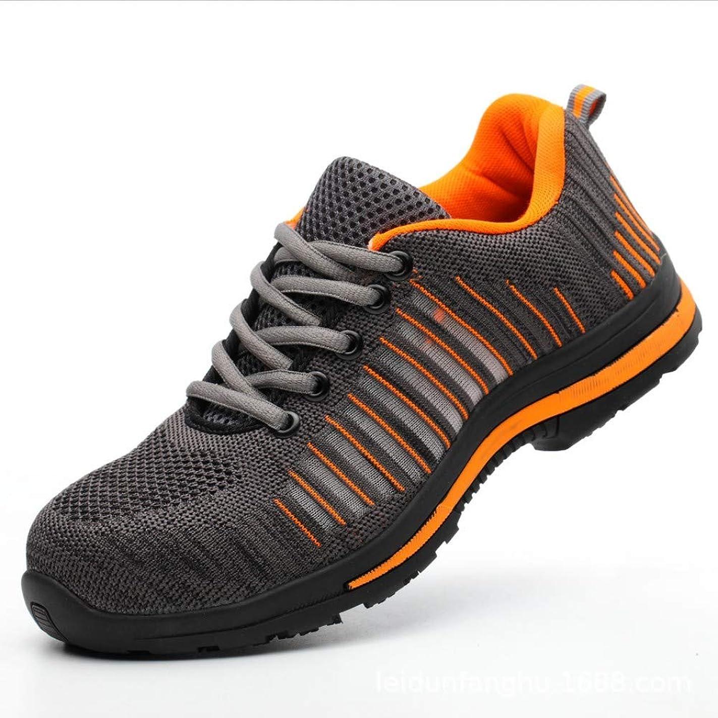 アウトドア小間ピース安全靴 作業靴 メンズ レディース 登山靴 つま先靴底防護鋼片付き 耐磨耗 衝撃吸収