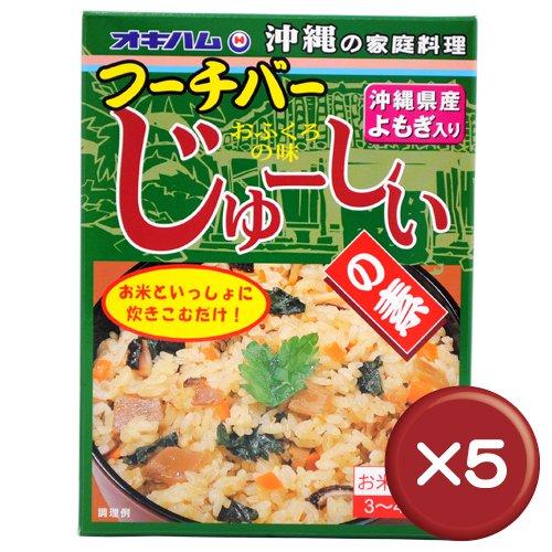 オキハム フーチーバーじゅーしぃの素 5箱セット