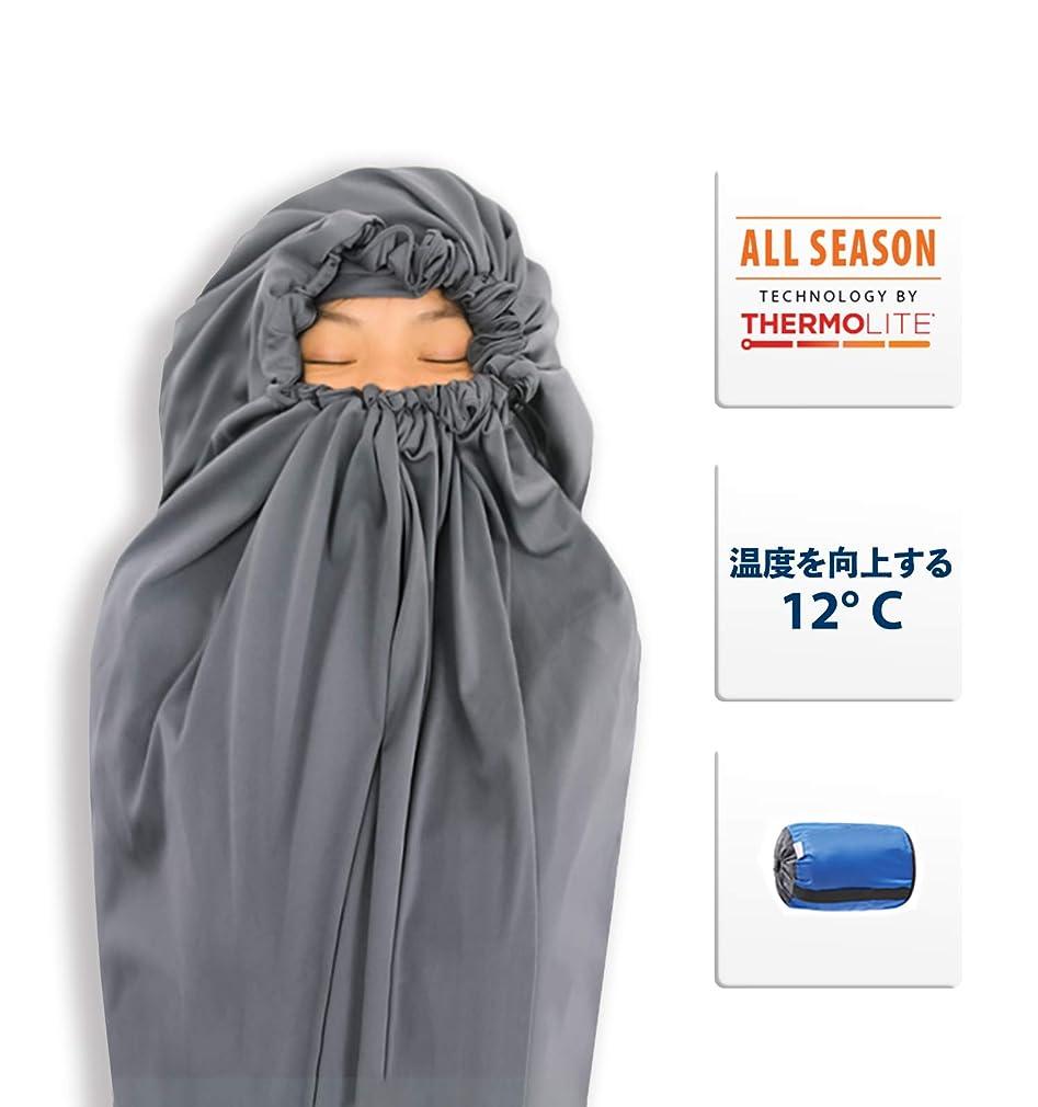 ではごきげんようフラグラント叙情的なLitume サーモライト オールシーズン対応 インナーシュラフ 12°C までに向上 マミー型巾着フード付き バックパッキング、キャンプ、旅行、軽量で巾着フード付きの寝袋(E626, JP)