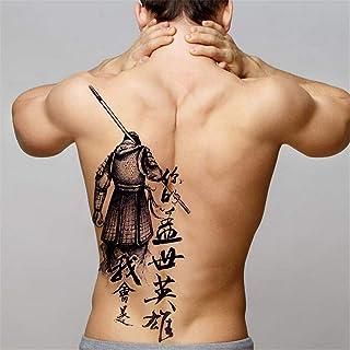 tzxdbh 2 Unids-Big Black Tiger Tatuajes Hombres Lobo Dragón Tatoo Impermeable Bestia Grande Monstruo Cuerpo Tatuajes en la Espalda Tatuaje de Papel Temporal Grande 2Pcs-25