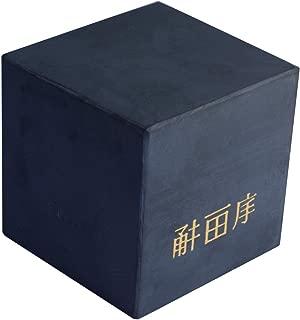 Natural Nagura Stone for Sharpening Honing Waterstones Whetstones (12K-N45)