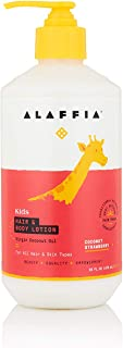 Alaffia Coconut Strawberry Hair & Body Lotion For Babies & Up, 16 Ounces