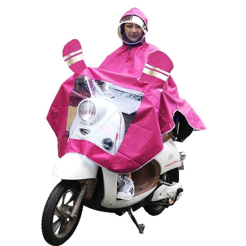 DreamYS レインコート 自転車 レインウェア バイク 通勤 通学 ロング 高耐久性 収納ケース付き 男女兼用 リーサイズ 完全防水 高品質