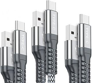 كابل USB نوع C، كابل شاحن AkoaDa من 3 حزم (1/3.3/8 أقدام) USB إلى USB C كابل نايلون مضفر سريع شاحن متوافق مع Samsung Galax...