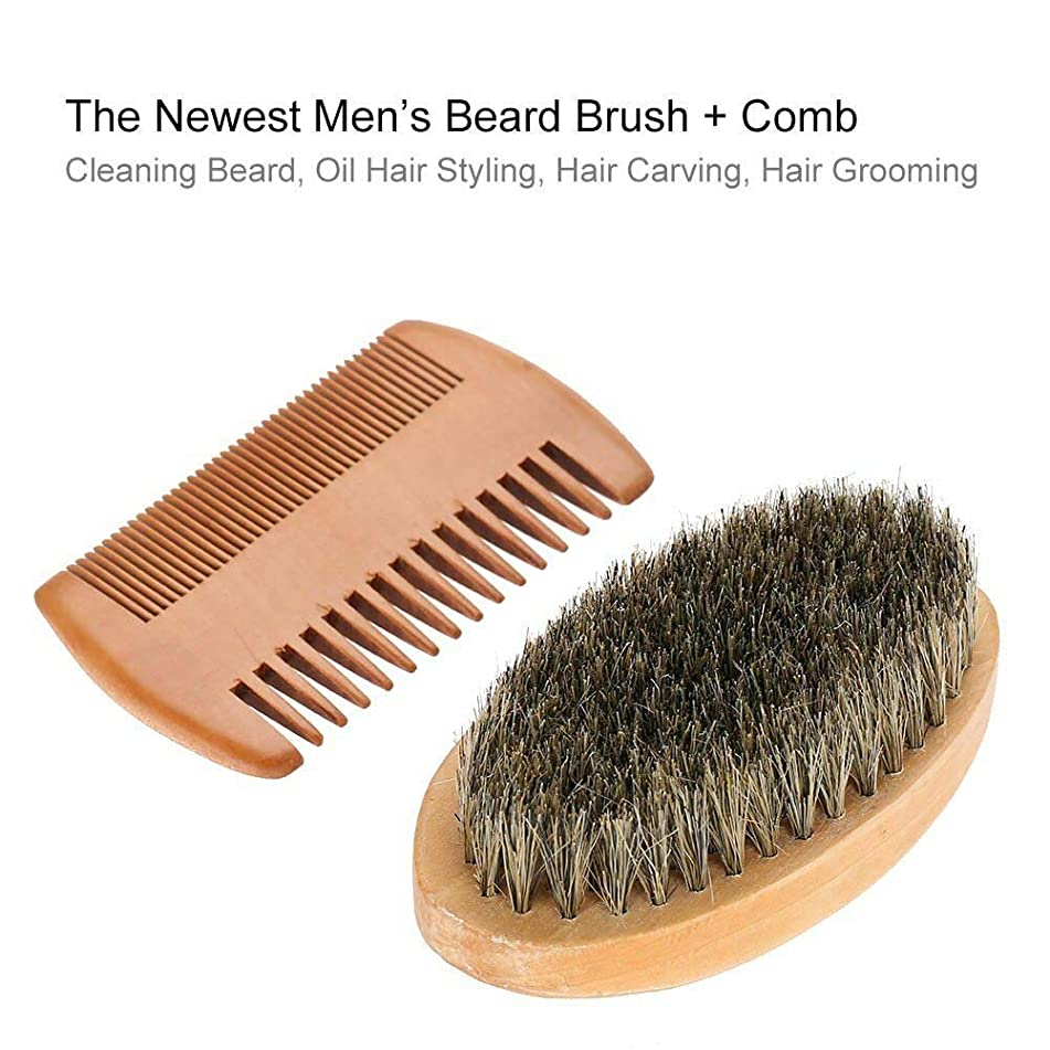 Beard Brush Boar Bristle Comb Mens Mustache Care Grooming Kit Shears Scissors (Model - 03 Wood Beard Brush + Comb)