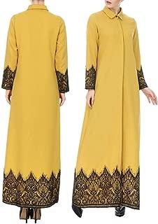 Lace Long Cardigan Muslim Women Overcoat Abaya Maxi Kaftan Kimono Outwear