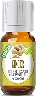 Ginger Essential Oil - 100% Pure Therapeutic Grade Ginger Oil - 10ml