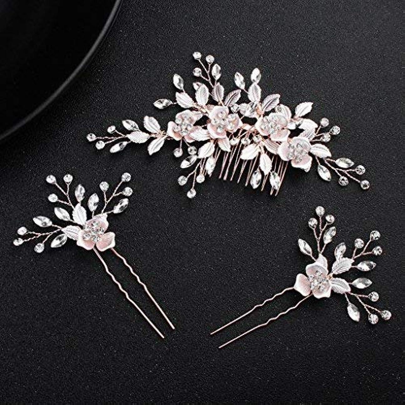 発信郡警告するobqoo Crystal Flowers Style Colorful Leaves Metal Bridal Hair Comb with 2 pcs Pins Rose Gold [並行輸入品]