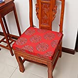 KLWJ Mahogany Chair Cushion,[Chinese Style] Cushions Mahogany Sofa mat Solid Wood Sponge Chair Cushion Armchair seat mat [Classical]-F 38x44x5cm(15x17x2inch)