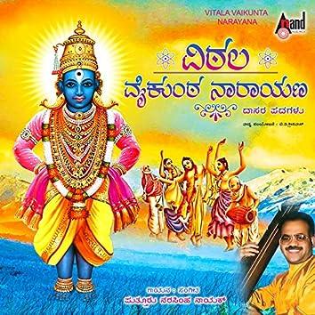 Vittala Vaikuntta Narayana