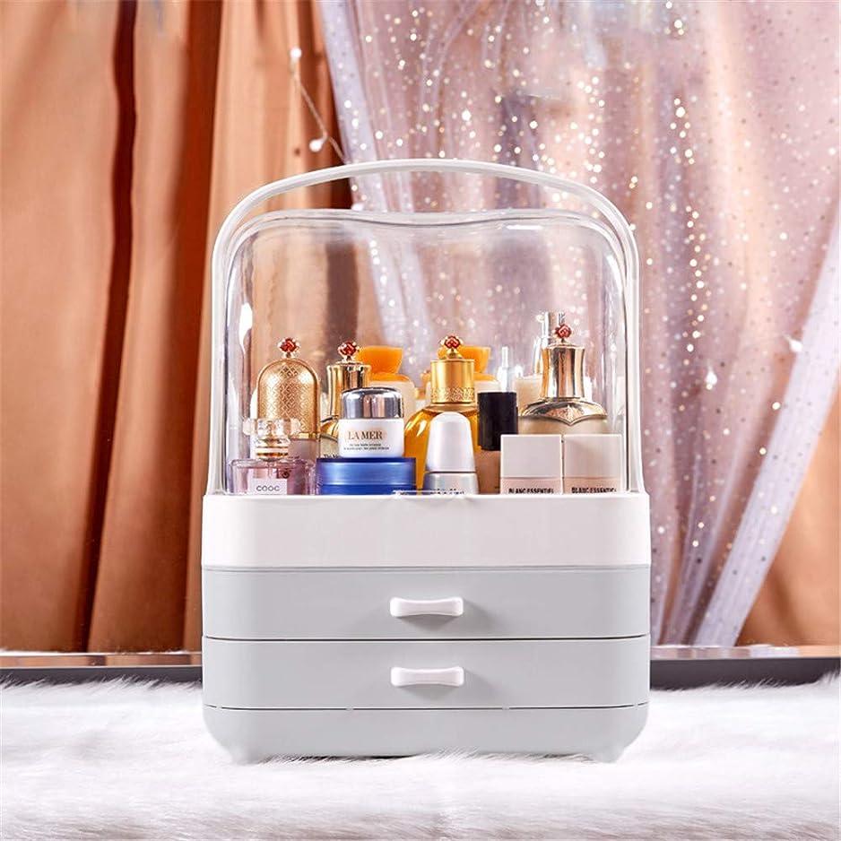 影響する征服者エンジン大スキンケア製品ラック化粧オーガナイザー防塵ふた付き2引き出し化粧品とジュエリー収納化粧台テーブル卓上仕上げ箱,Gray