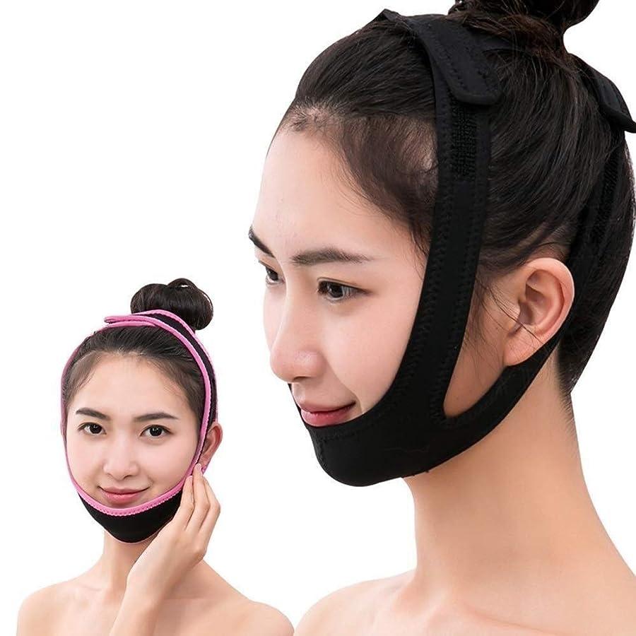 湿地消すビル顔の持ち上がる細くの伸縮性があるベルト、 顔のスリムベルトのあごサポート頬持ち上がるVフェイス包帯