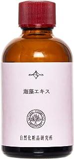 海藻エキス 化粧品原料 70ml