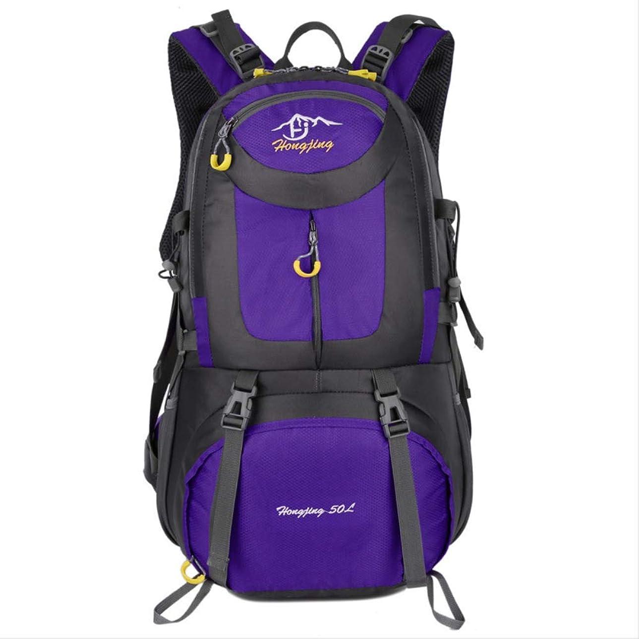 適応ドキドキ2020新しいユニセックスアウトドア登山ショルダーバッグ大容量ファッショントレンドトラベルバッグウォーキングライト快適スポーツバックパック