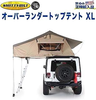 [SMITTYBILT (スミッティビルト)日本正規輸入総代理店] オーバーランダー XLルーフトップテント サンルーフ付き 汎用