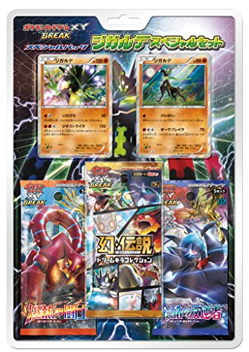 ポケモンカードゲームXY BREAK スペシャルパック ジガルデ スペシャルセット