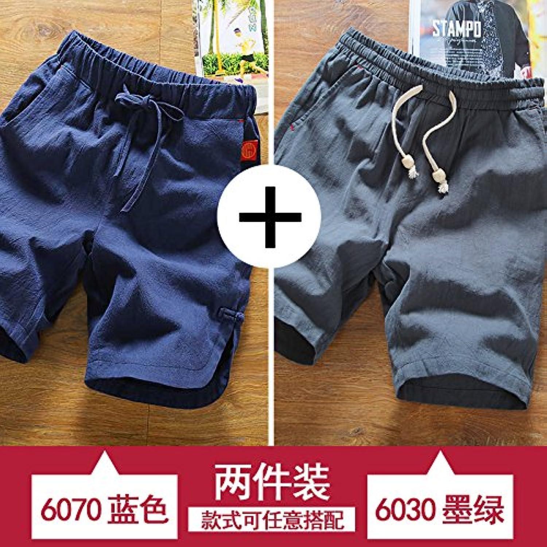 HAIYOUVK Shorts men's summer loose pants solid color summer casual pants men's thin section sports beach pants men's pants