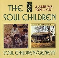 Soul Children/Genesis (2 on 1) by The Soul Children (2006-09-25)