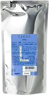 オルビス(ORBIS) 薬用クリアローション L さっぱり 詰替 180mL 化粧水 ◎ニキビ対策◎ [医薬部外品]