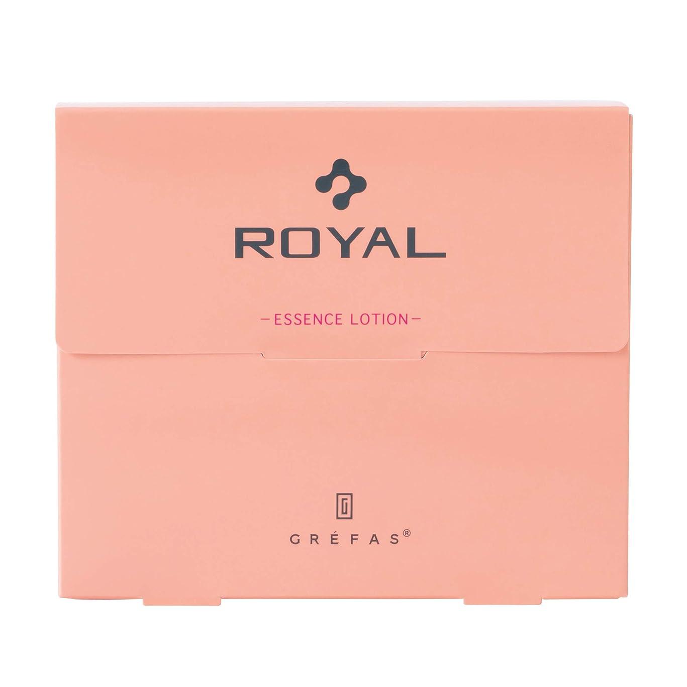 無謀平凡カートGREFAS ROYAL エッセンスローション 1.3ml×30袋