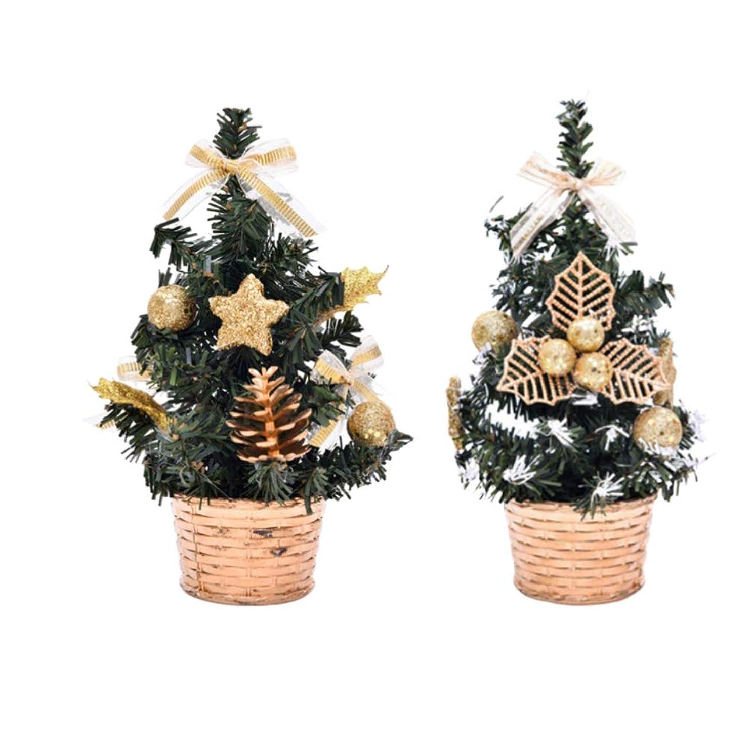 こするキャリッジ合法Vosarea 2ピースミニクリスマスツリーデスクトップミニチュアパインツリークリスマス卓上装飾品diy工芸家の装飾クリスマス飾り