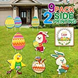 AMENON 【Double-Sided Printing】 9 PCS Easter Yard Sign Outdoor Lawn Decorations, Easter Decorations Outdoor Bunny Chick and Dinosaur Eggs Yard Sign with Stakes for Easter Party Supplies Easter Props
