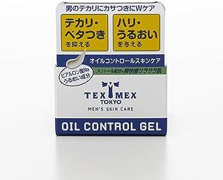 テックスメックス オイルコントロールジェル 24g (テカリ防止ジェル) 【塗るだけでサラサラ肌に】