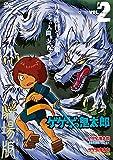 ゲゲゲの鬼太郎 THE MOVIES VOL.2[DVD]