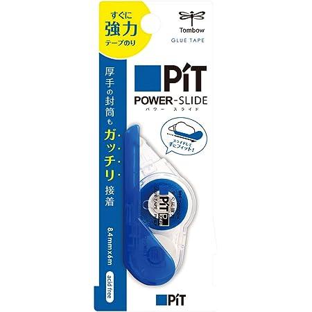 トンボ鉛筆 テープのり ピットパワースライド PN-SLP